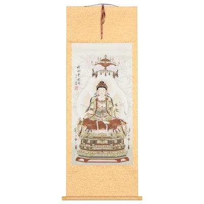 "Giclée After Zhao Shanghui ""Avalokitesvara Bodhisattva of Nanwu"""
