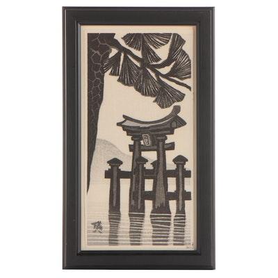 """Okuyama Gihachiro Woodblock """"Torii Gate at Miyajima"""""""