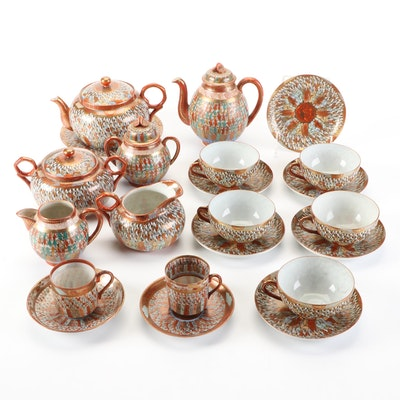 Japanese Thousand Faces Porcelain Coffee and Tea Wares