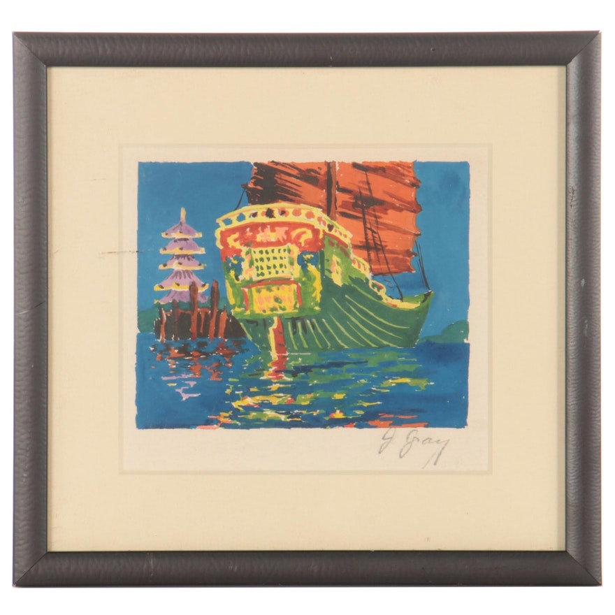 Gouache Painting of a Ship at Sea, Mid-20th Cenutry