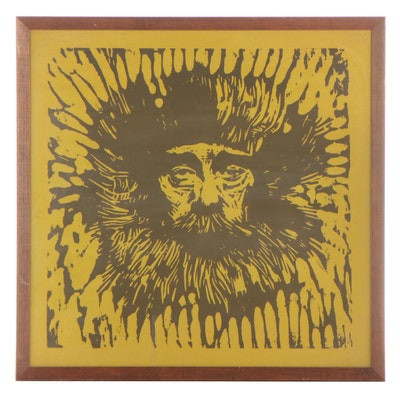 Abstract Portrait Lithograph of Inuit in Fur Hood, Late 20th Century