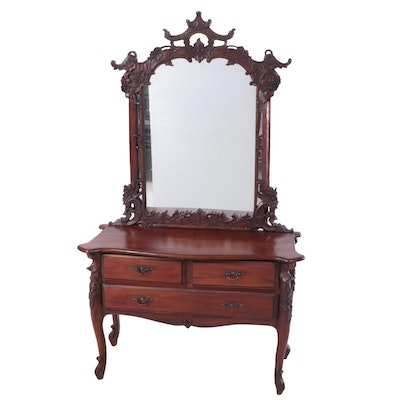 Asian Inspired Carved Chest of Drawers with Mirror, 20th Century