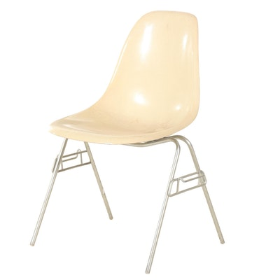 Mid Century Modern Style Molded Plastic Stacking Chair, Mid to Late 20th Century