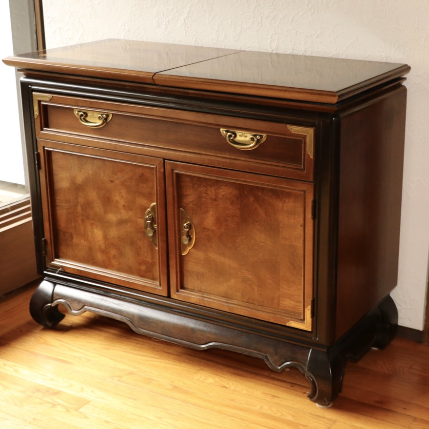 """Broyhill """"Ming Dynasty"""" Premier Collection Bar Server"""