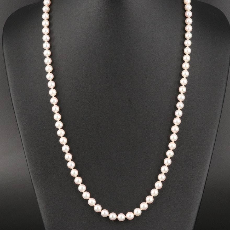Pearl Necklace with 14K Chinese Longevity Symbol Clasp