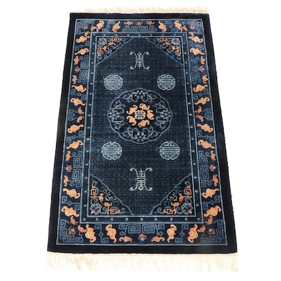 3' x 5' Hand-Knotted Chinese Peking Silk Area Rug