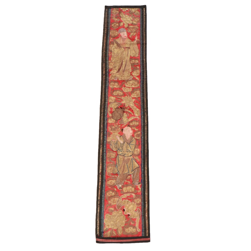 Chinese Qing Dynasty Silk and Goldwork Embroidered Textile Panel