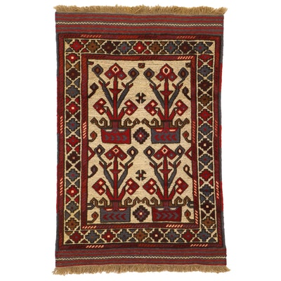 2'11 x 4'5 Handwoven Afghan Turkmen Mixed Technique Pictorial Accent Rug