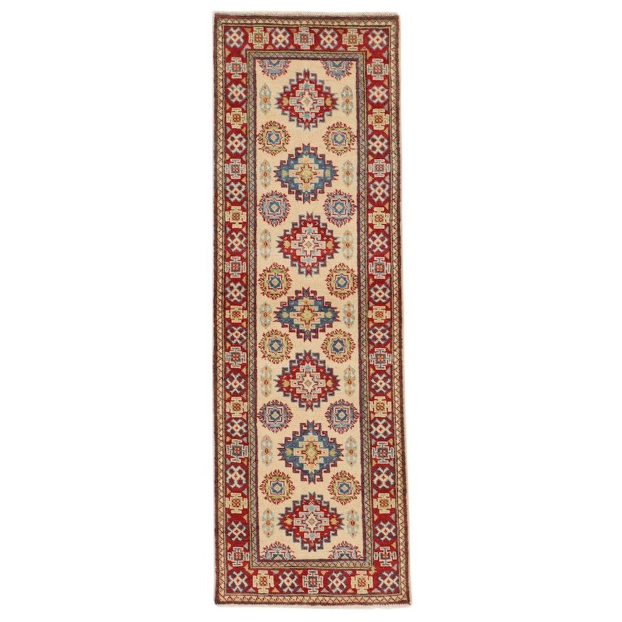 2' x 6'1 Hand-Knotted Afghan Kazak Carpet Runner