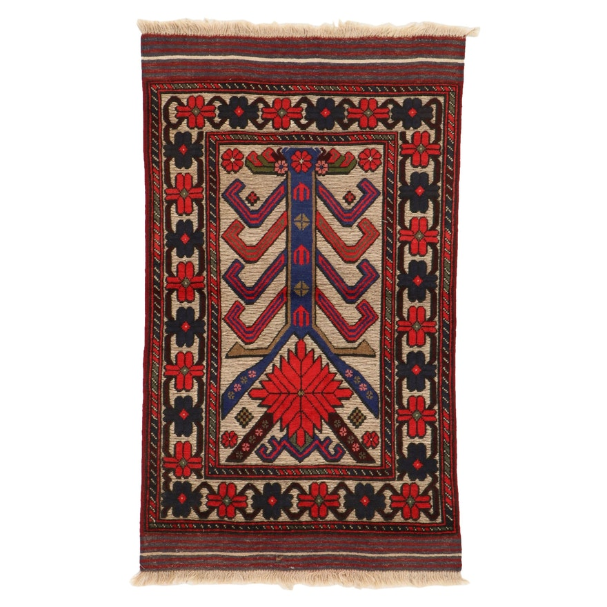2'10 x 5' Handwoven Afghan Turkmen Mixed Technique Accent Rug