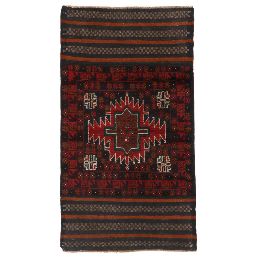 3'7 x 5'1 Hand-Knotted Afghan Turkmen Area Rug