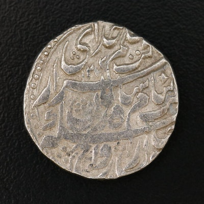Afghanistan Rupee Silver Coin, ca. 1793