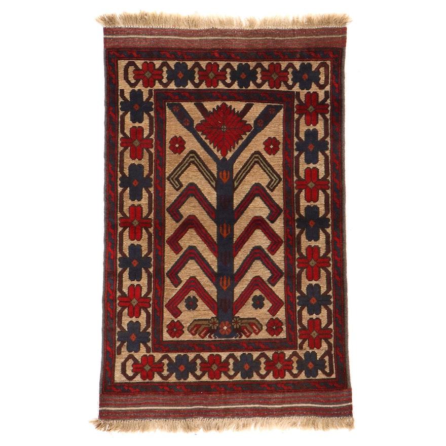 2'10 x 4'8 Handwoven Afghan Turkmen Mixed Technique Accent Rug