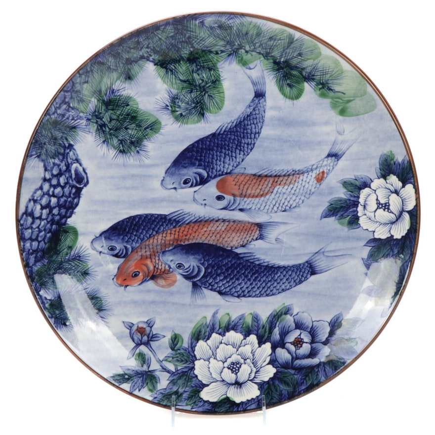 Decorative Koi Fish Ceramic Plate