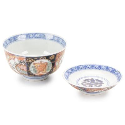 Japanese Imari Porcelain Bowl and  Dish