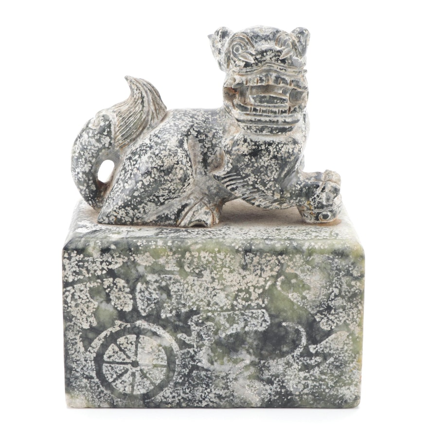 Chinese Carved Serpentine Guardian Lion Figurine Seal