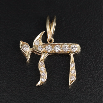 14K Diamond Chai Pendant