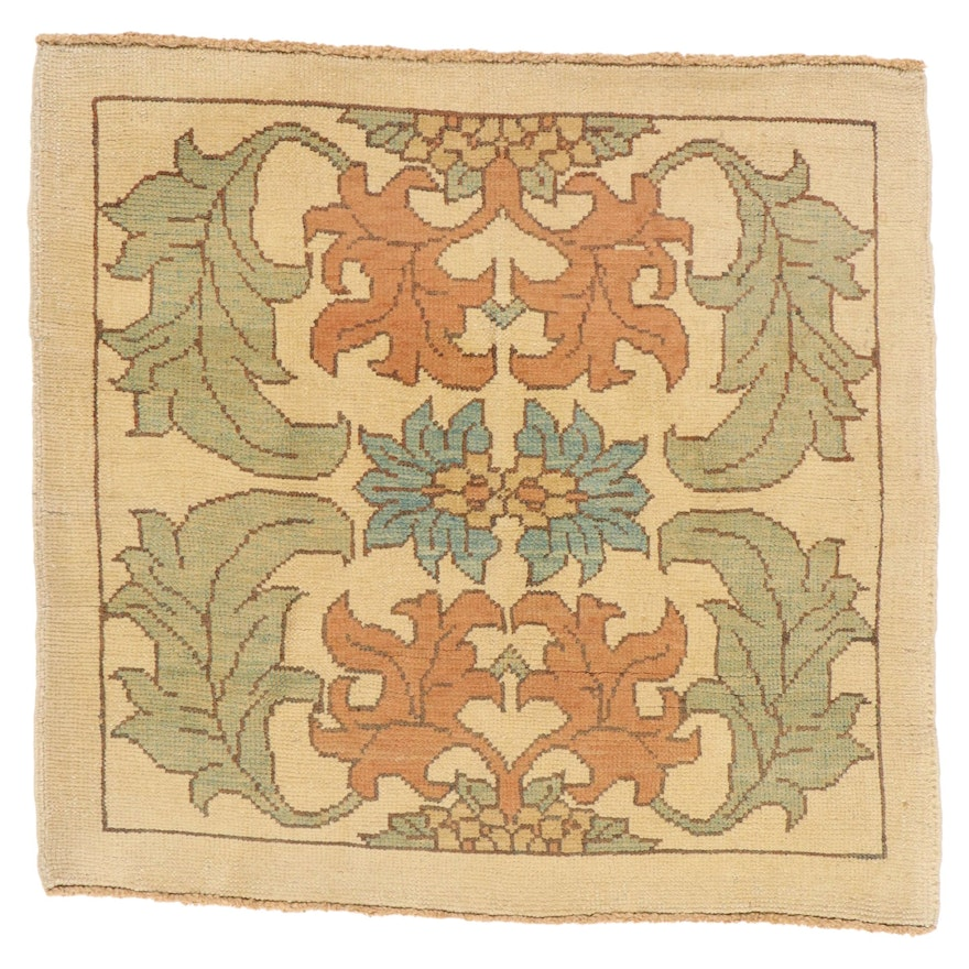 3'10 x 4' Hand-Knotted Turkish Donegal Accent Rug