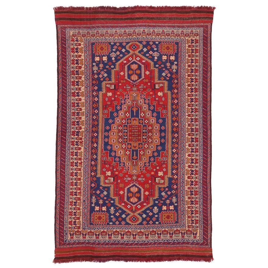 4'10 x 7'10 Handwoven Afghan Soumak Area Rug