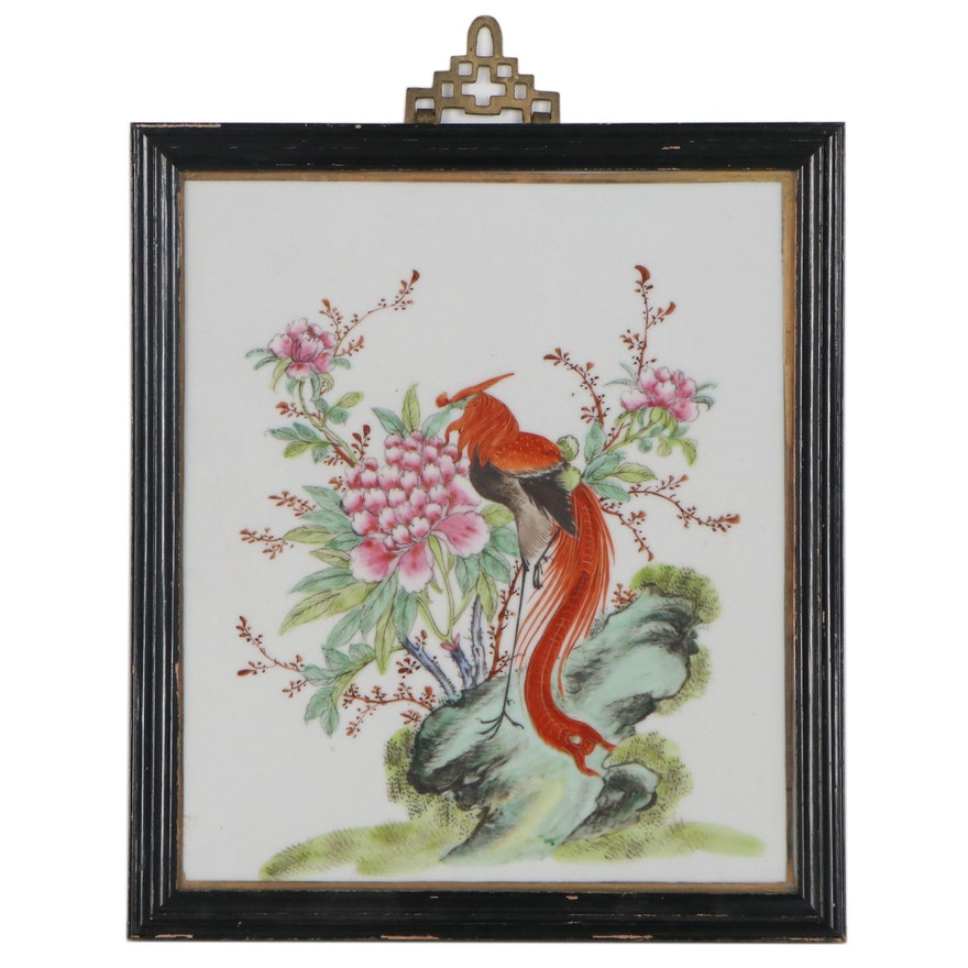 Chinese Style Porcelain Painting