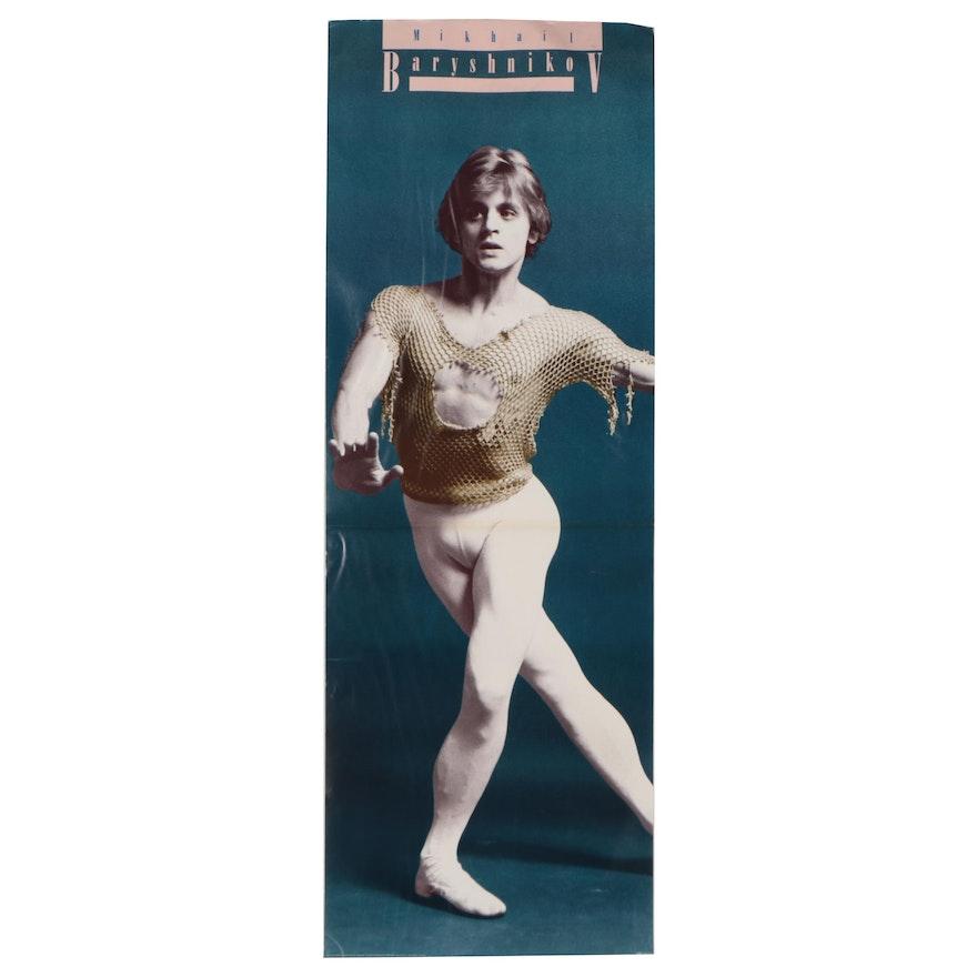 Offset Lithograph of Dancer Mikhail Baryshnikov, Late 20th Century