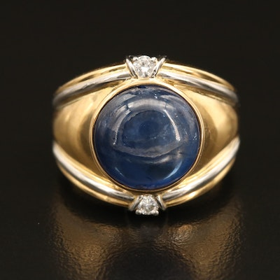 18K Sapphire and Diamond Ring with Platinum Accent