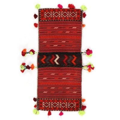 2'1 x 4'9 Hand-Knotted Afghan Saddle Bag