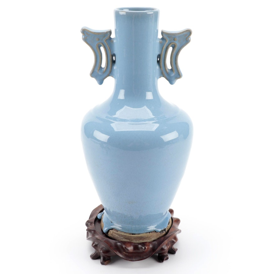 Chinese Clair de Lune Ceramic Hu Shape Vase with Wooden Stand