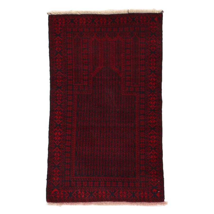 2'9 x 4'6 Hand-Knotted Afghan Baluch Prayer Rug