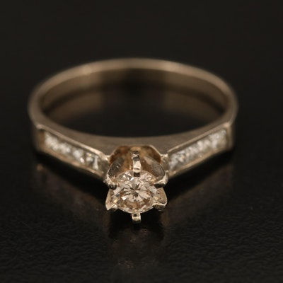 14K 0.77 CTW Diamond Ring