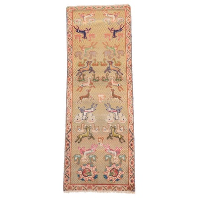 1'8 x 5'5 Hand-Knotted Indo-Persian Pictorial Accent Rug
