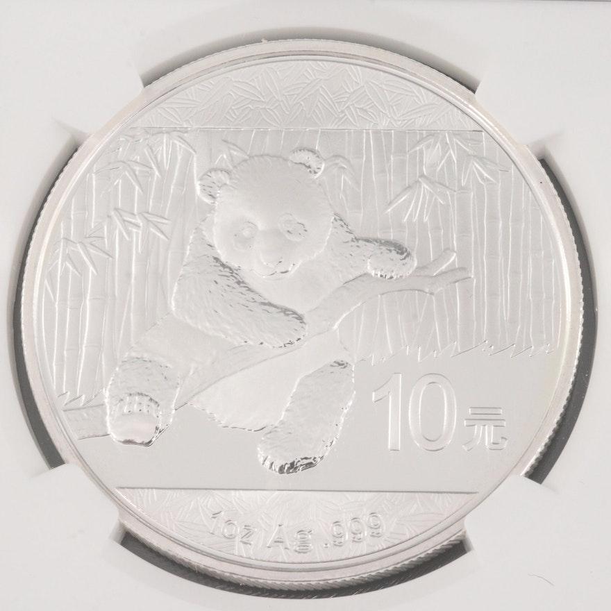 NGC Graded MS69 2014 China 10-Yuan Fine Silver Panda Bullion Coin