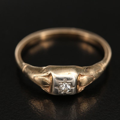 Vintage 10K Diamond Ring with Engraved Details