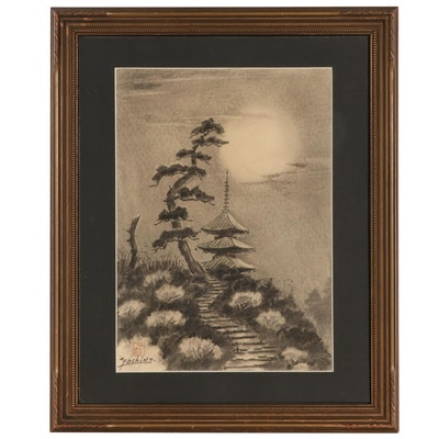 Yoshino Landscape Charcoal Drawing, Mid-Late 20th Century