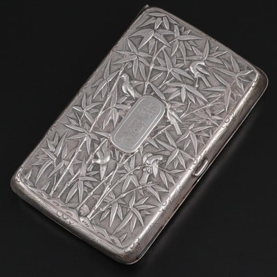 Chinese Sterling Silver Cigarette Case, Early to Mid 20th Century