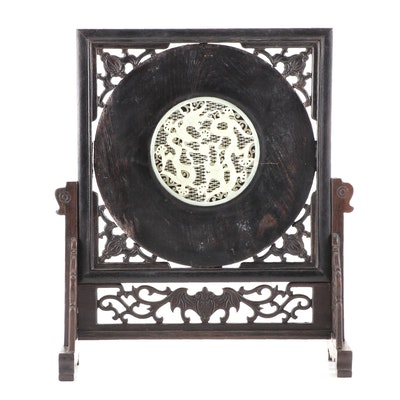 Chinese Carved Serpentine Medallion in Openwork Stand