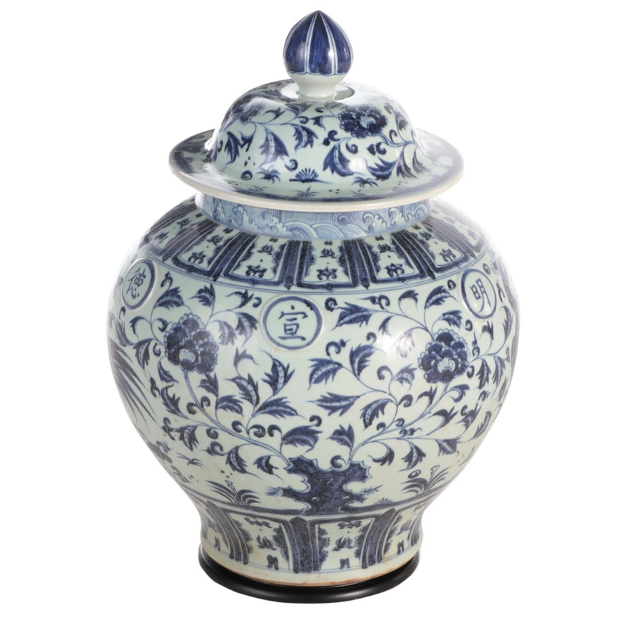 Chinese Ming Style Blue and White Ceramic Temple Jar