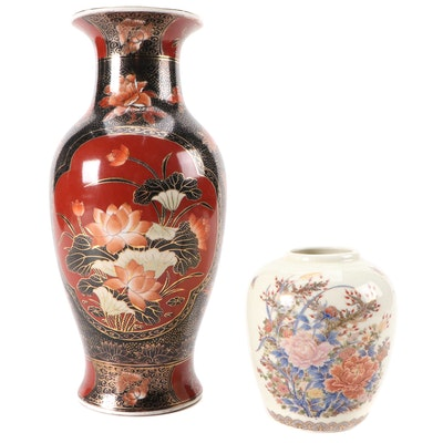 Japanese Shibata and Chinese Floral Porcelain Vases, Late 20th Century