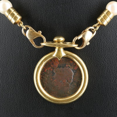 14K and 18K Pearl and Imitation Hematite Necklace with Circa 200 AD Roman Coin