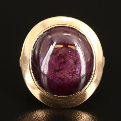 14K 22.11 CT Oval Star Ruby Cabochon with Scrollwork Detail