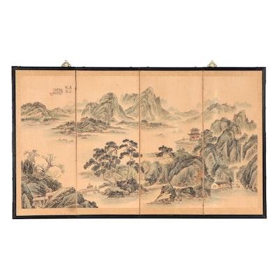 Japanese Landscape Watercolor Painting on Silk Four-Panel Byōbu