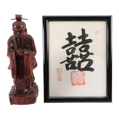 Framed Chinese Calligraphy by Anthony Yen with Confucius Rosewood Figurine