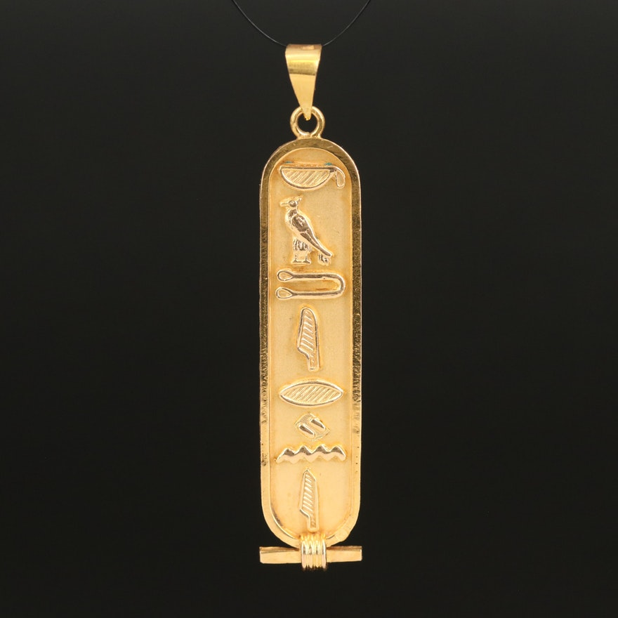 Cairo, Egypt 18K Cartouche Pendant