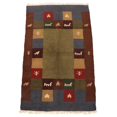 3'1 x 5'4 Handwoven Persian Style Pictorial Gabbeh Area Rug