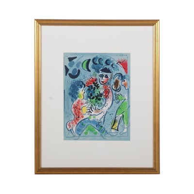 """Marc Chagall Color Lithograph From """"Chagall Lithographs,"""" 1969"""