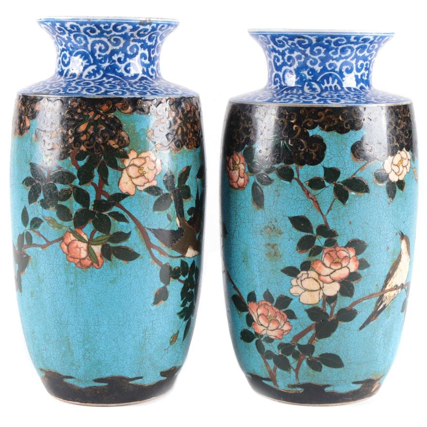 Pair of Chinese Cloisonné Floral Motif Vases
