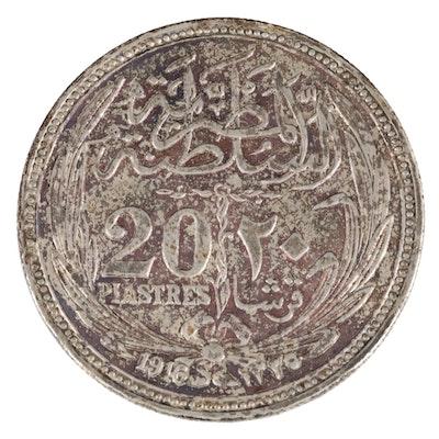 1916 Egypt 20 Piastres Silver Coin
