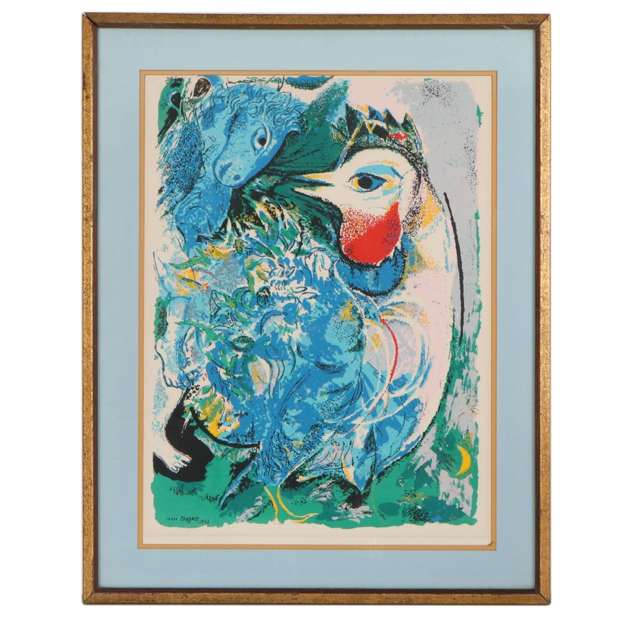 """Color Lithograph after Marc Chagall """"Rooster and Blue Horse"""""""