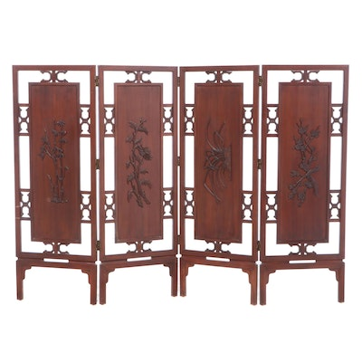 Chinese Style Four-Panel Teak Screen