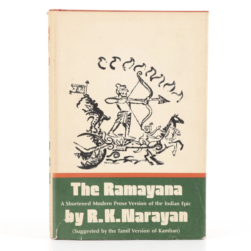 """Signed First American Edition """"The Ramayana"""" by R. K. Narayan, 1972"""